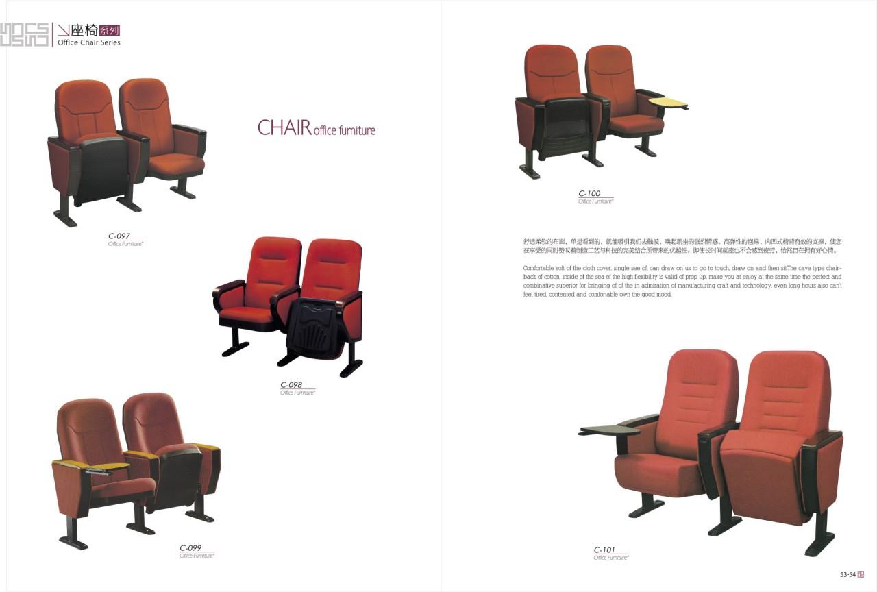 办公椅图16 - 办公室家俬